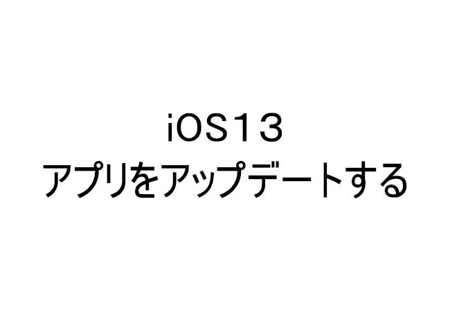 f:id:haranomachi:20191005185710j:plain