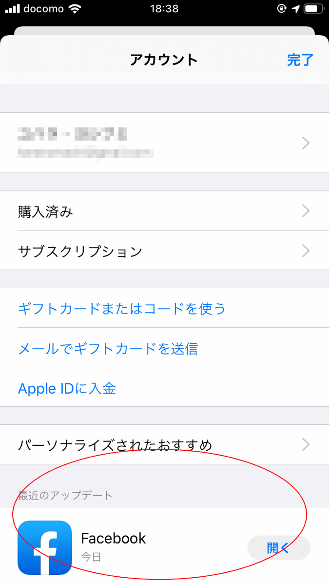 f:id:haranomachi:20191005185848j:plain