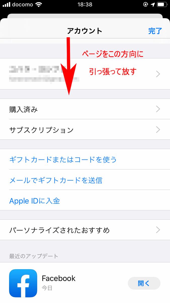 f:id:haranomachi:20191005185912j:plain