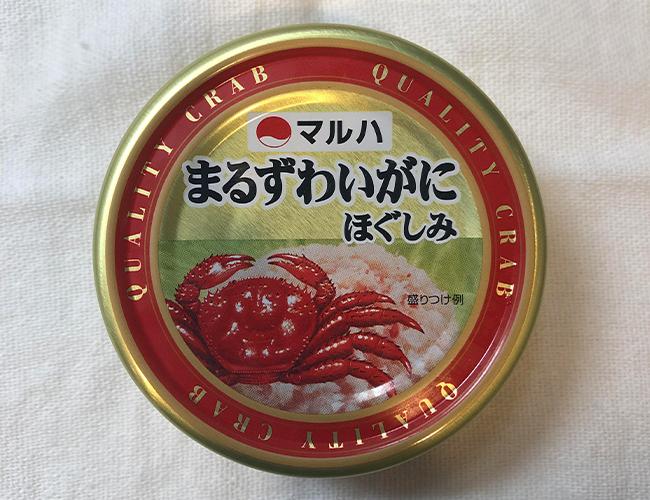 f:id:haranomachi:20191005224006j:plain