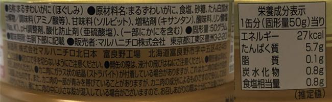 f:id:haranomachi:20191005224143j:plain