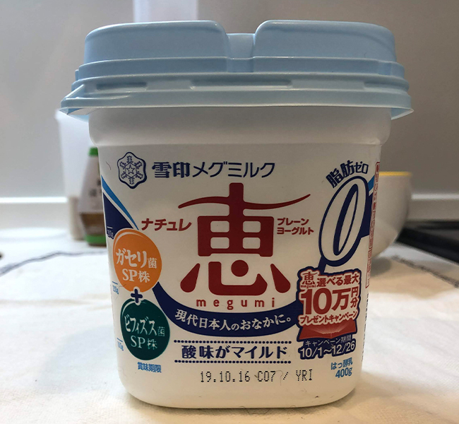 f:id:haranomachi:20191006221943j:plain