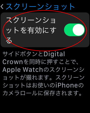 f:id:haranomachi:20191008214249j:plain
