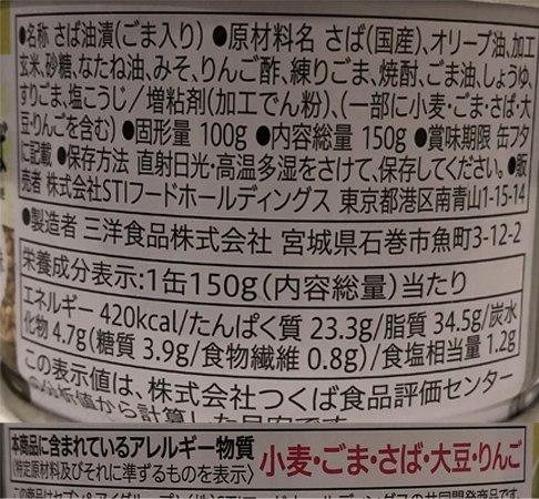 f:id:haranomachi:20191009222104j:plain