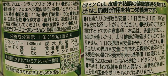 f:id:haranomachi:20191013154703j:plain