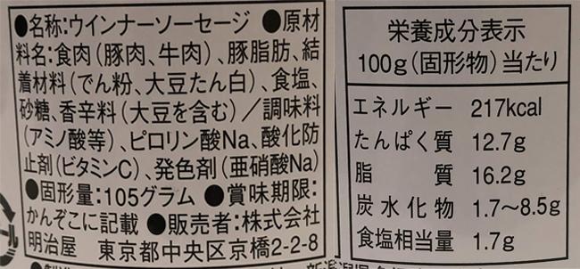 f:id:haranomachi:20191013165850j:plain