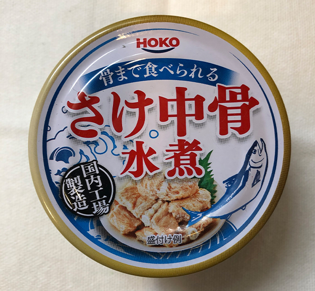 f:id:haranomachi:20191015212159j:plain