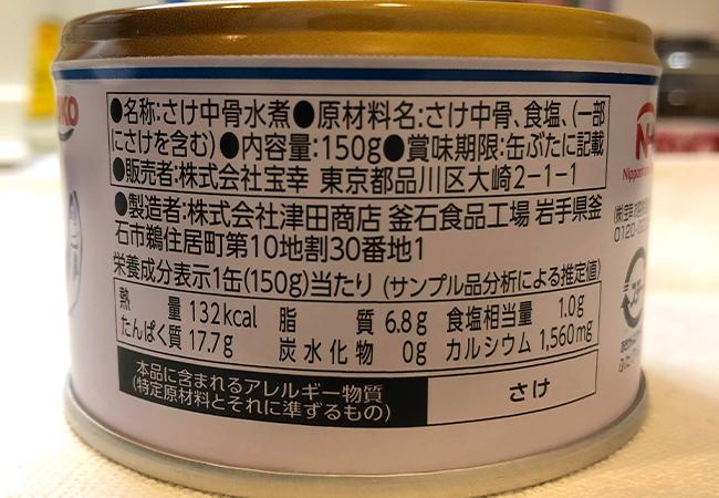 f:id:haranomachi:20191015212336j:plain