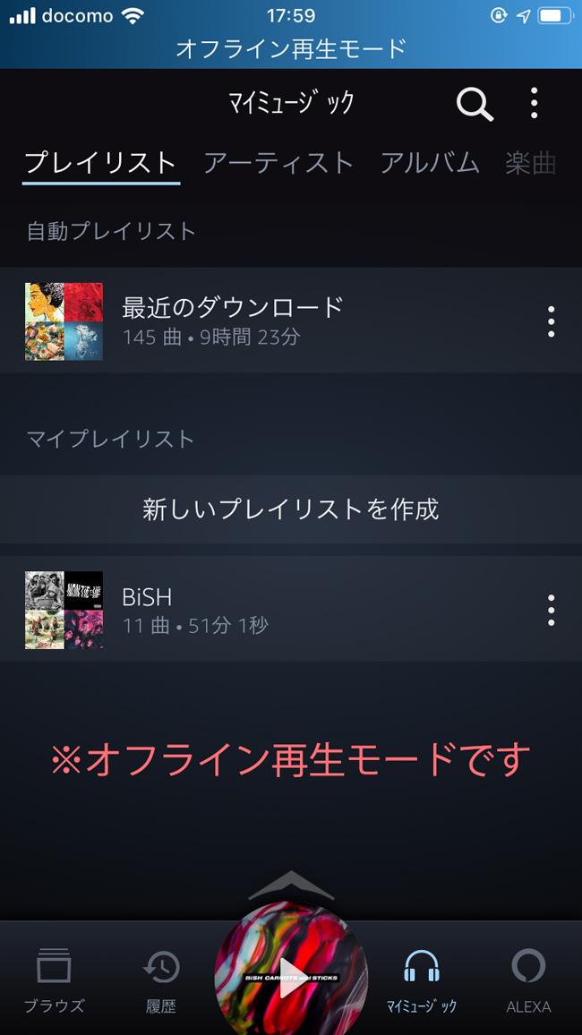 f:id:haranomachi:20191016182316j:plain