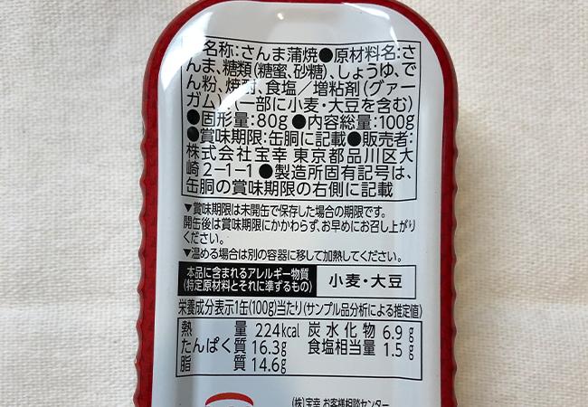 f:id:haranomachi:20191018203736j:plain