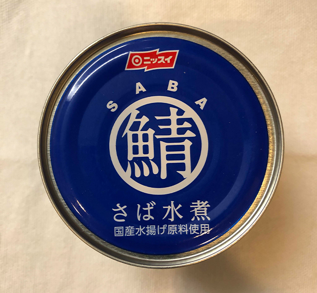 f:id:haranomachi:20191020205045j:plain