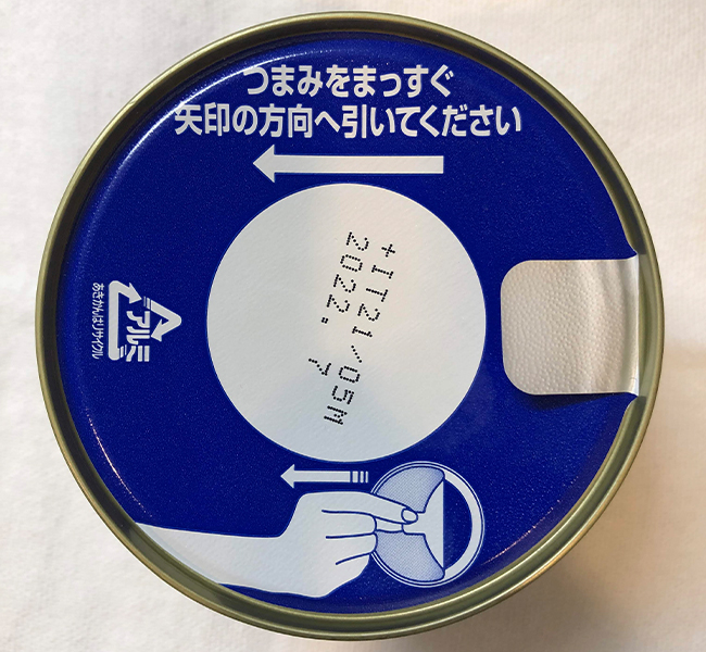 f:id:haranomachi:20191020205111j:plain