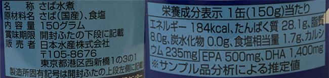 f:id:haranomachi:20191020205223j:plain