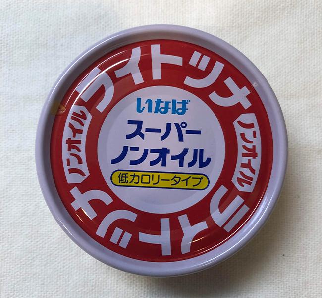 f:id:haranomachi:20191021210126j:plain