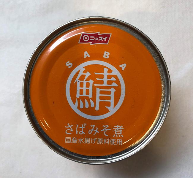 f:id:haranomachi:20191022190636j:plain
