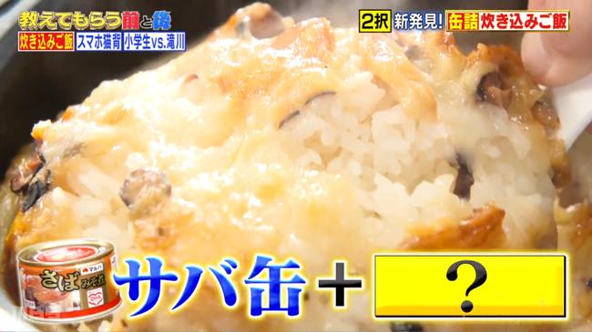 f:id:haranomachi:20191023174651j:plain