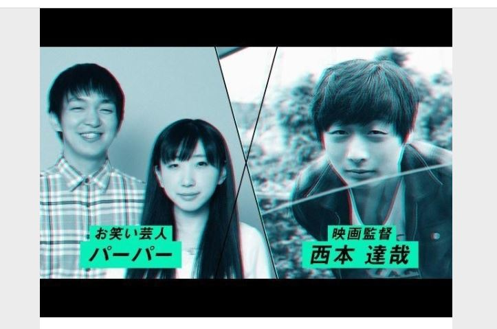 f:id:haranomachi:20191024233818j:plain