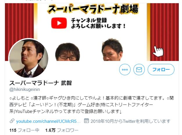 f:id:haranomachi:20191027233912j:plain