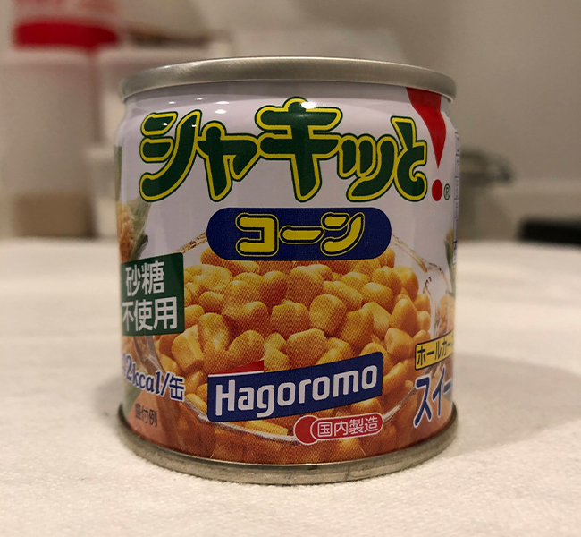 f:id:haranomachi:20191028220044j:plain