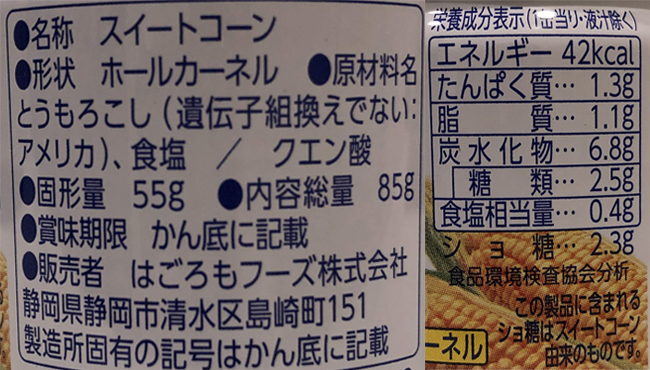 f:id:haranomachi:20191028220220j:plain