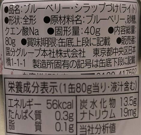 f:id:haranomachi:20191029222323j:plain