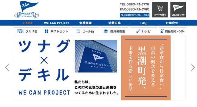 f:id:haranomachi:20191031181119j:plain