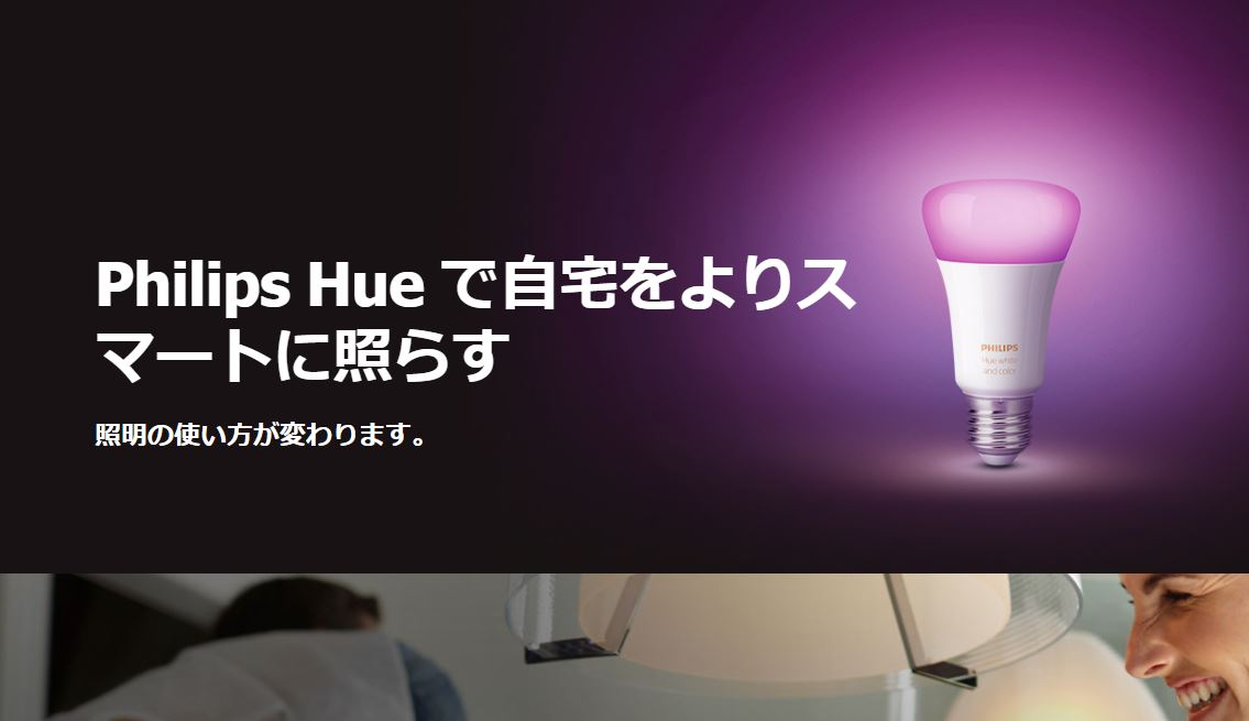 f:id:haranomachi:20191102201317j:plain