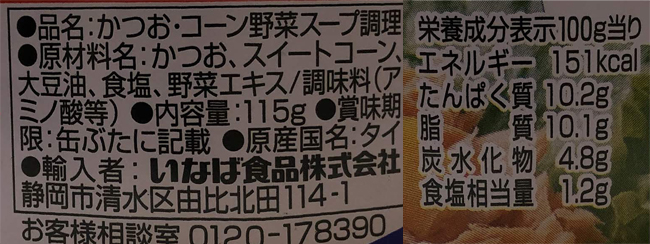 f:id:haranomachi:20191105214235j:plain