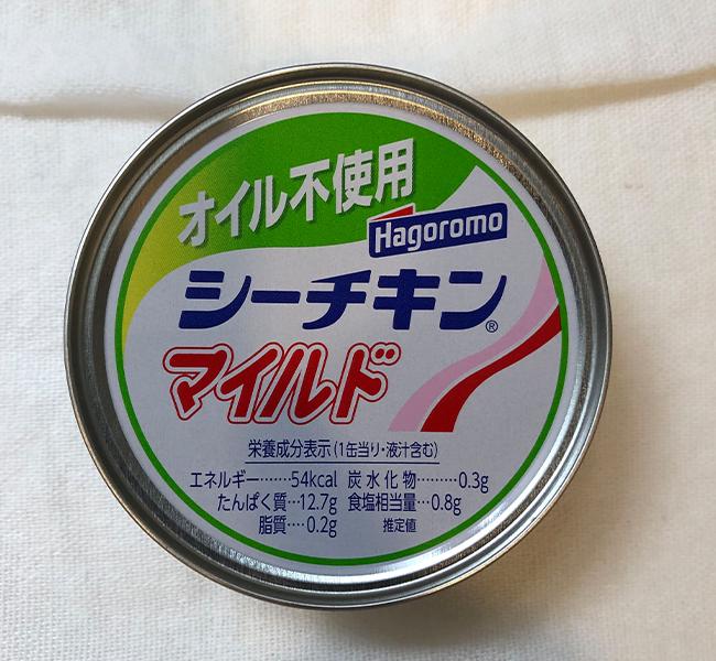 f:id:haranomachi:20191111213437j:plain