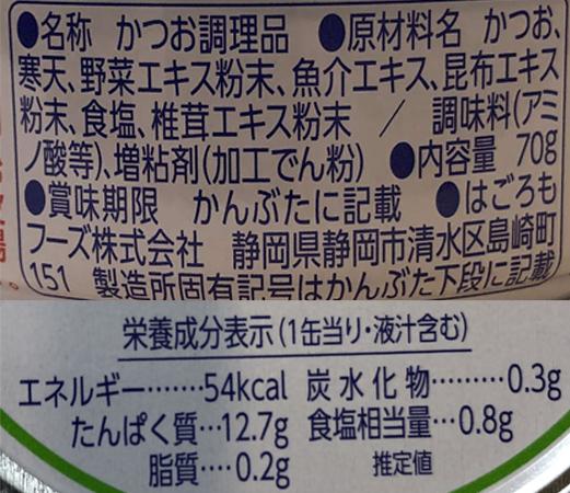 f:id:haranomachi:20191111213553j:plain
