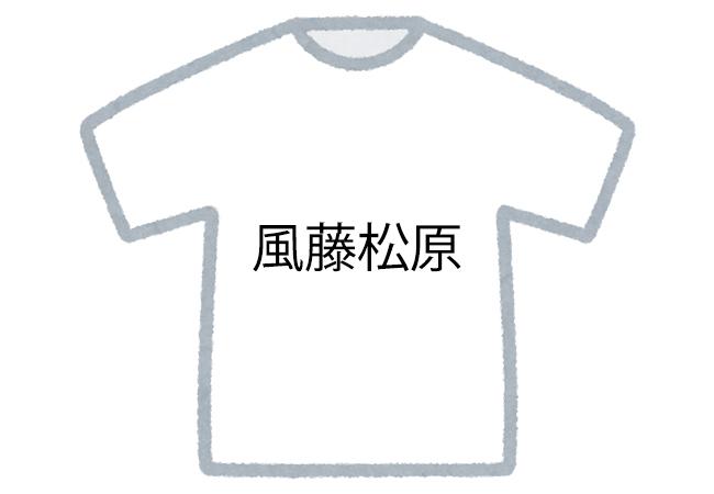 f:id:haranomachi:20191116224726j:plain