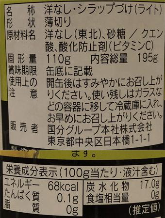 f:id:haranomachi:20191118230238j:plain