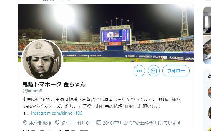f:id:haranomachi:20191120213525j:plain