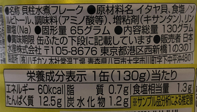 f:id:haranomachi:20191123214926j:plain