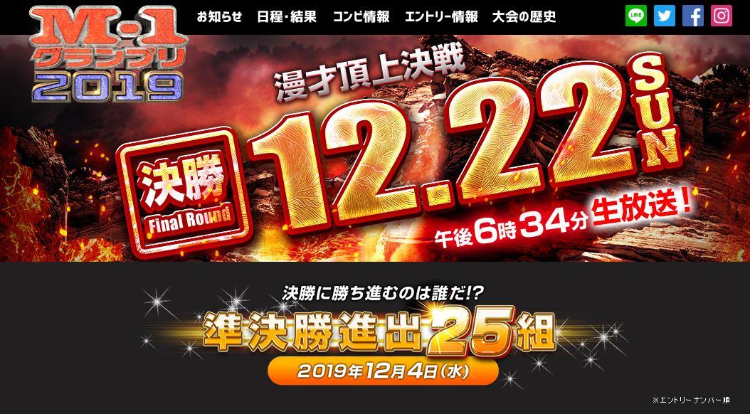 f:id:haranomachi:20191123234426j:plain