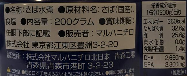 f:id:haranomachi:20191124161602j:plain