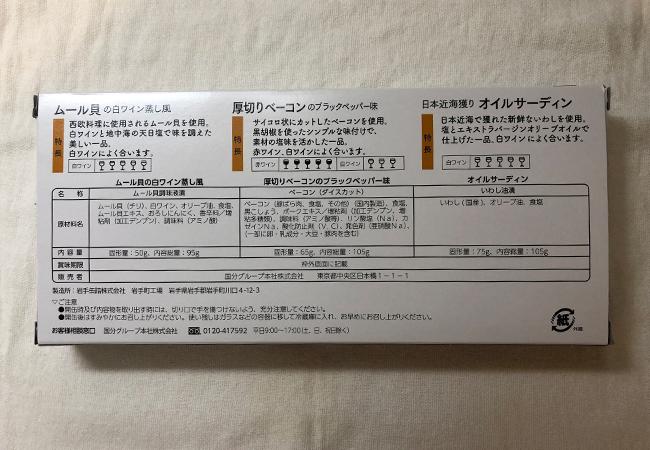 f:id:haranomachi:20191126224949j:plain