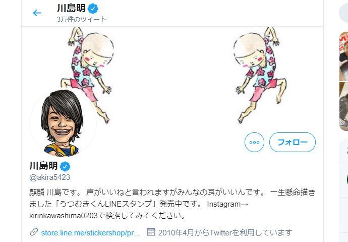f:id:haranomachi:20191126231552j:plain