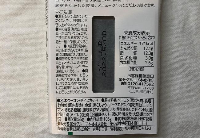 f:id:haranomachi:20191129214016j:plain