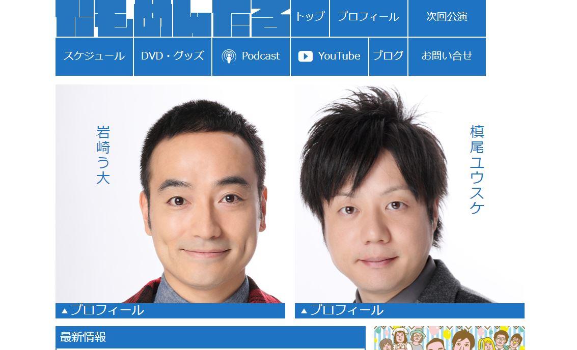 f:id:haranomachi:20191129224349j:plain