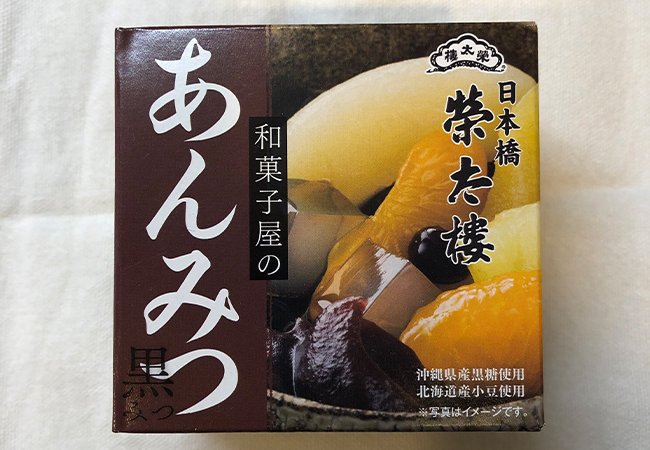 f:id:haranomachi:20191201213736j:plain
