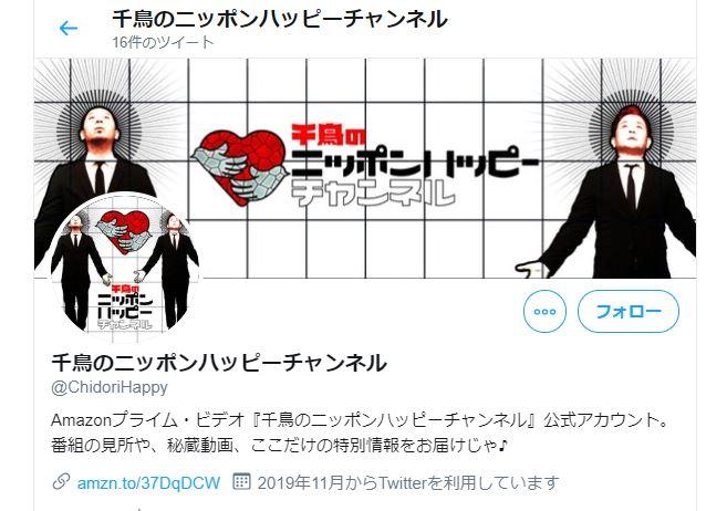 f:id:haranomachi:20191201220706j:plain