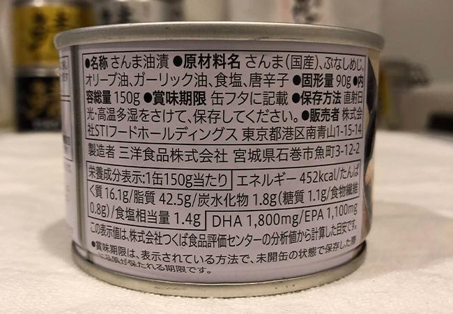 f:id:haranomachi:20191205220510j:plain