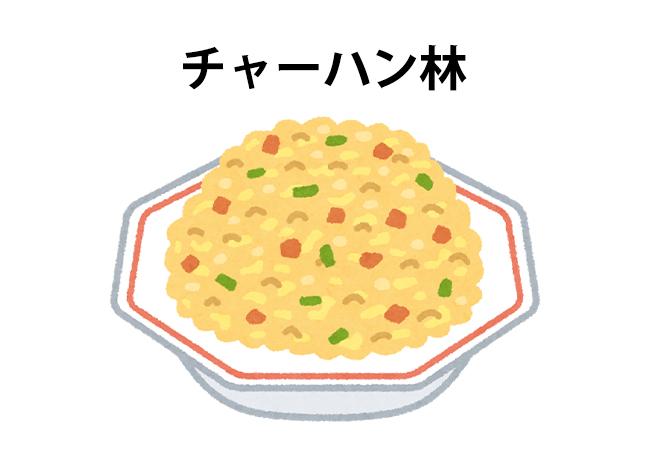 f:id:haranomachi:20191206175355j:plain