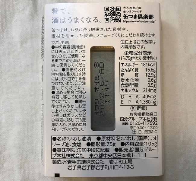 f:id:haranomachi:20191208184808j:plain