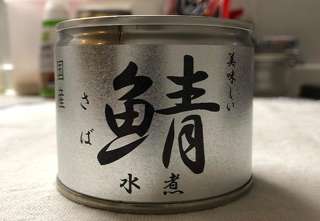 f:id:haranomachi:20191210230111j:plain