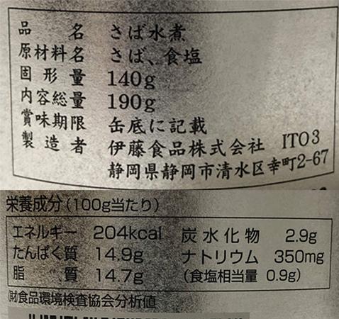 f:id:haranomachi:20191210230537j:plain