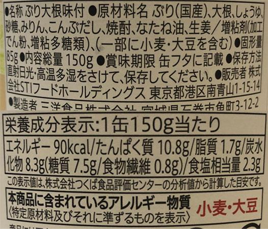 f:id:haranomachi:20191211223242j:plain