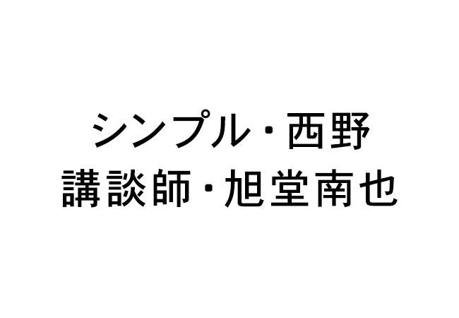 f:id:haranomachi:20191211231342j:plain