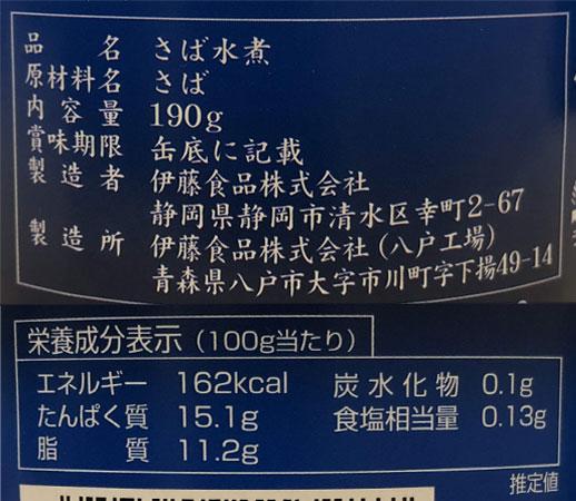 f:id:haranomachi:20191213214659j:plain